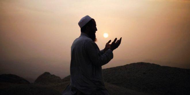 dua etmek nasıl