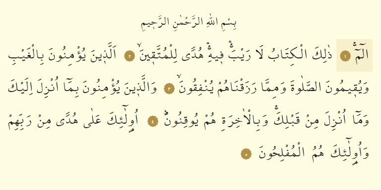 bakara suresi ilk 5 ayeti
