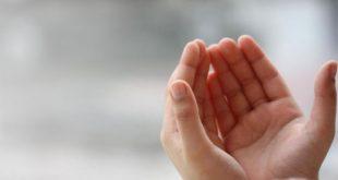amentü faziletleri, amentü duası
