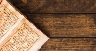 Fetih Suresi İlk 3 ayeti, 5 Ayeti