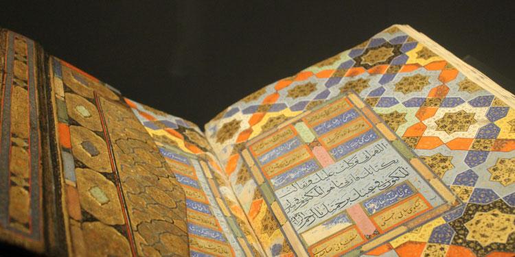 istanbulda gezilecek dini yerler, islam eserleri müzesi