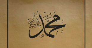 peygamber efendimizin vasiyetleri